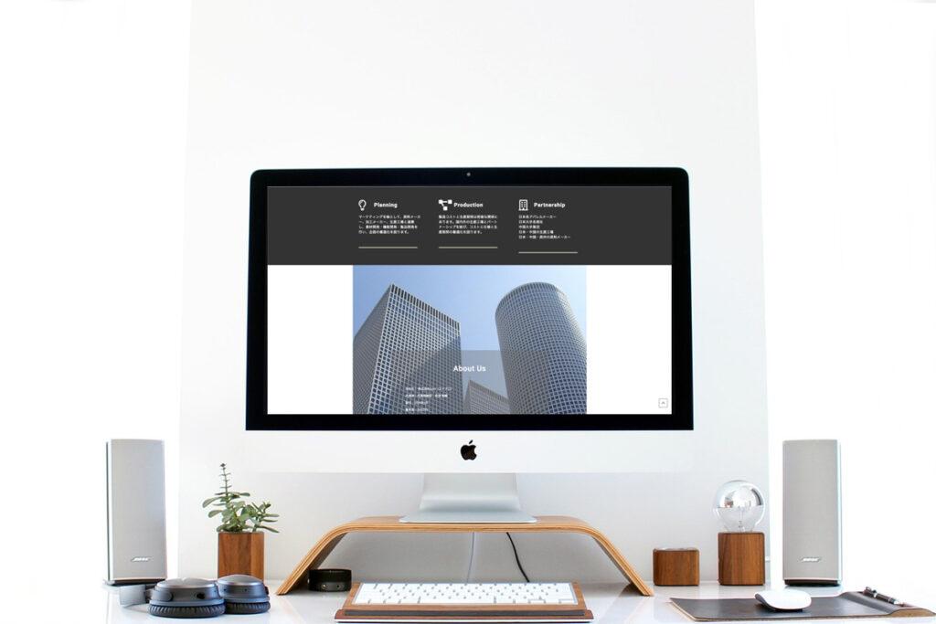 homepage.styleホームページ制作実績_アパレル・雑貨企画製造会社APRO02.jpg