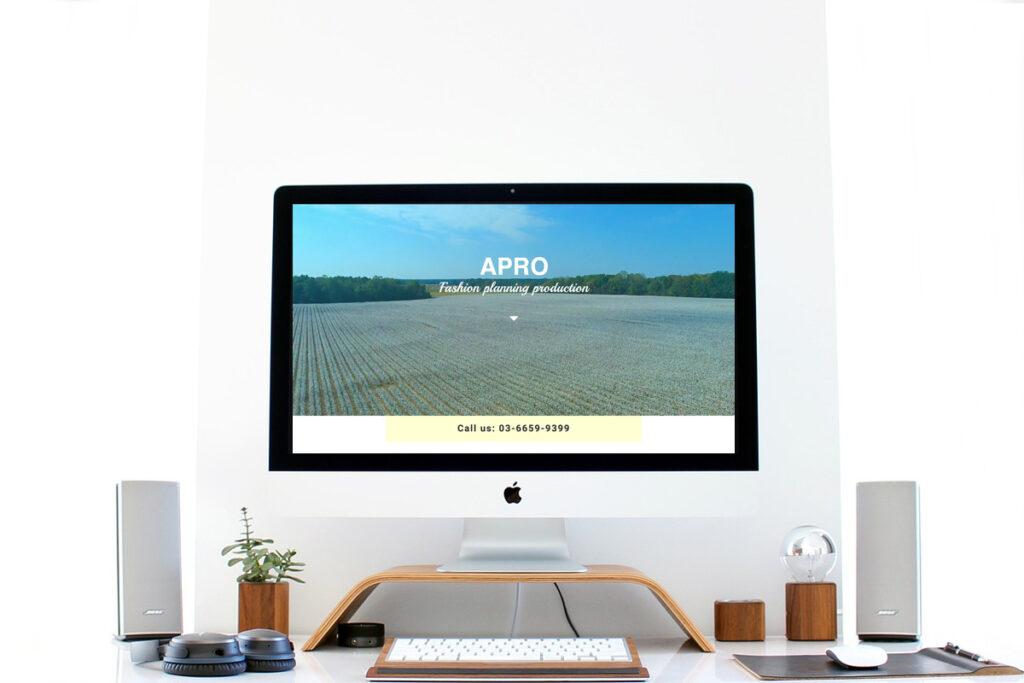 homepage.styleホームページ制作実績_アパレル・雑貨企画製造会社APRO03.jpg