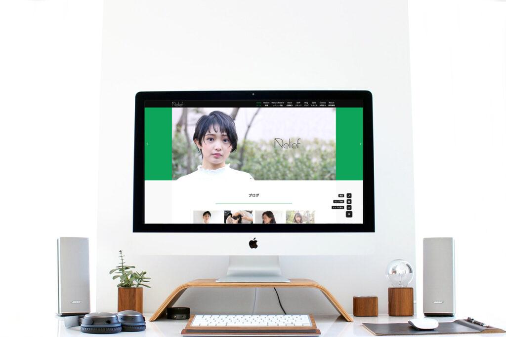 homepage.styleホームページ制作実績_美容室表参道Relief01.jpg