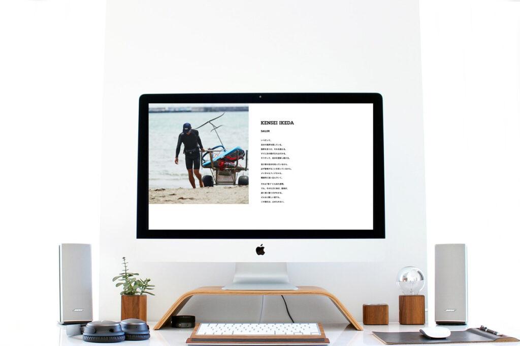 homepage.styleホームページ制作実績_LP制作_スポーツアパレルFW20HellyHansen05.jpg