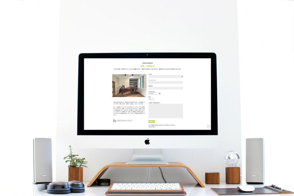 homepage.styleホームページ制作実績_まつげパーマ・エクステサロンharetoke02
