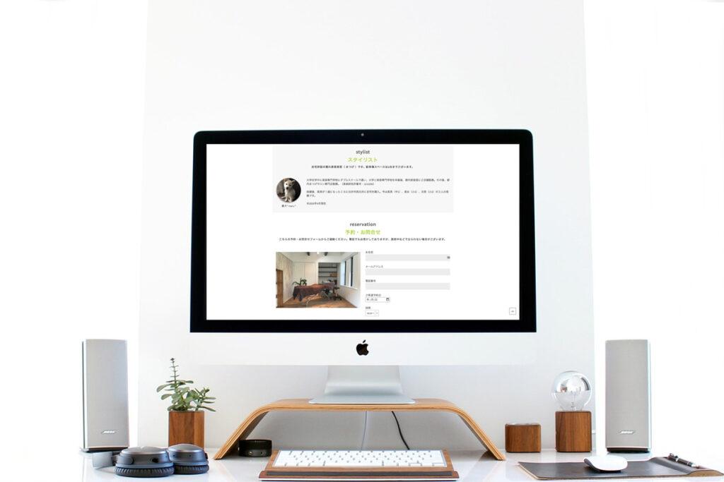 homepage.styleホームページ制作実績_まつげパーマ・エクステサロンharetoke04