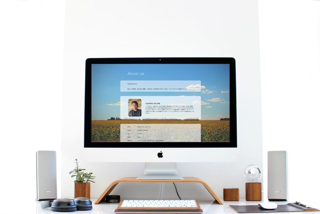 homepage.styleホームページ制作実績_アパレルメーカーBplan02