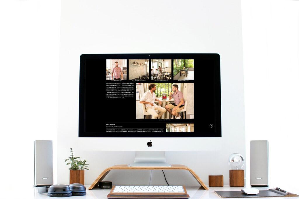 homepage.styleホームページ制作実績_コーヒーエスプレッソメーカーAromaPresso01