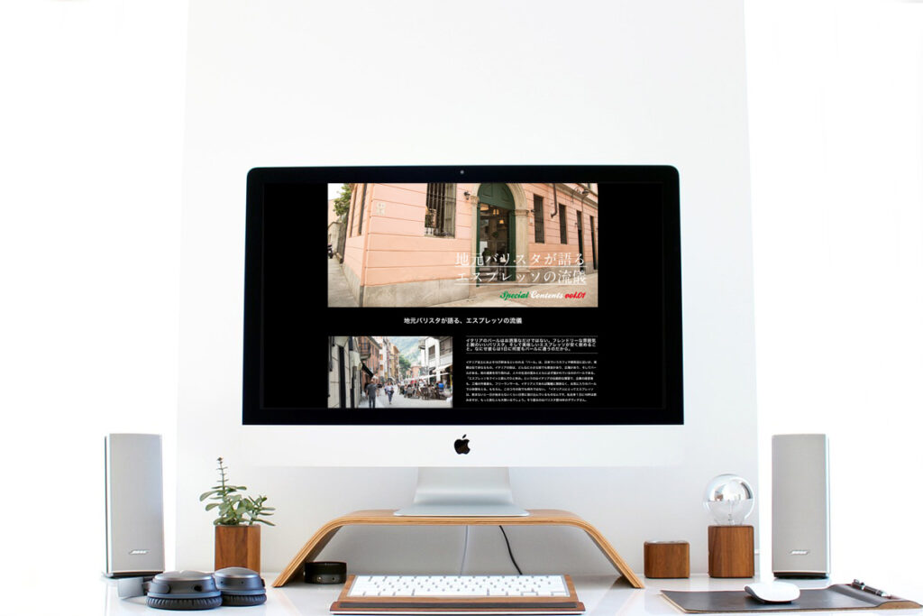 homepage.styleホームページ制作実績_コーヒーエスプレッソメーカーAromaPresso02