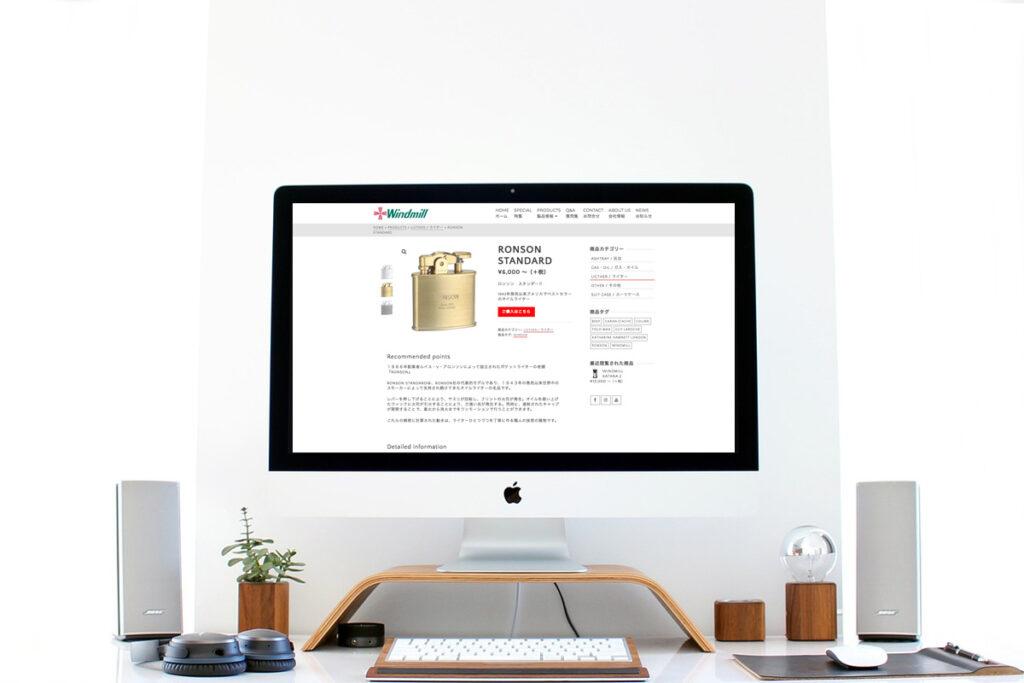 homepage.styleホームページ制作実績_メーカーWMコーポレイトサイト01