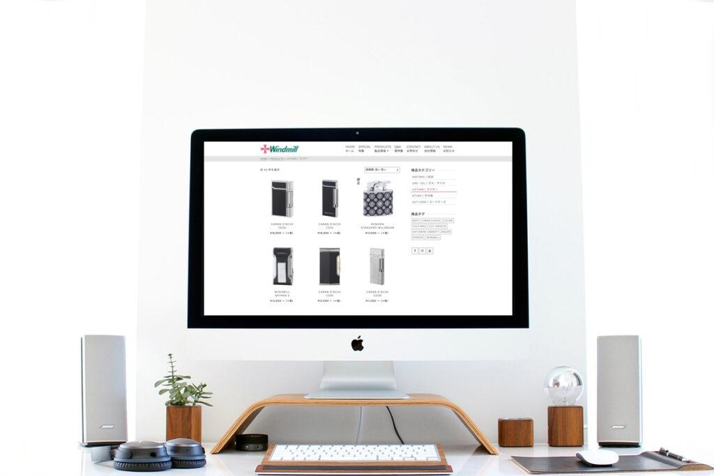 homepage.styleホームページ制作実績_メーカーWMコーポレイトサイト02