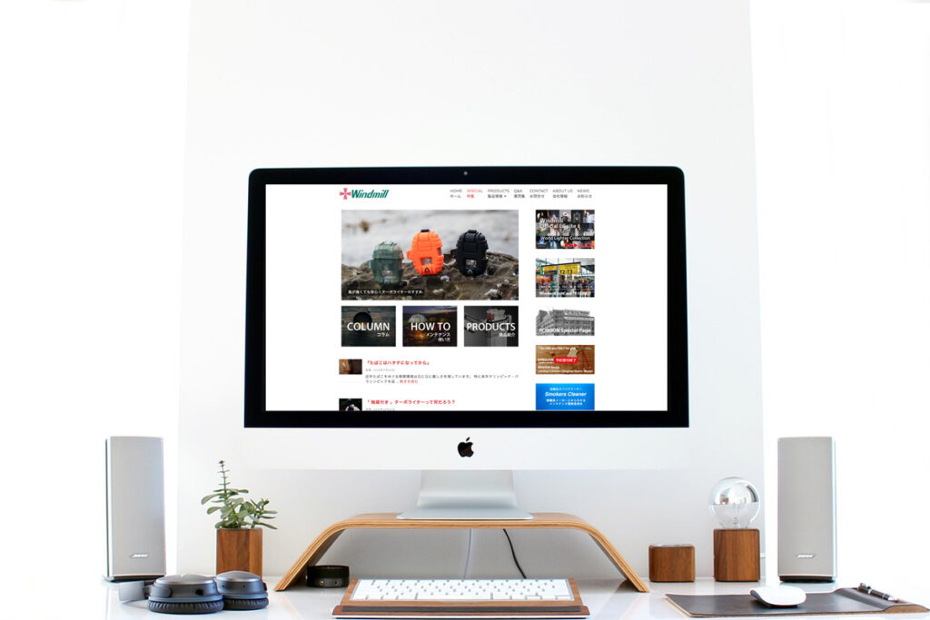 homepage.styleホームページ制作実績_メーカーWMコーポレイトサイト05