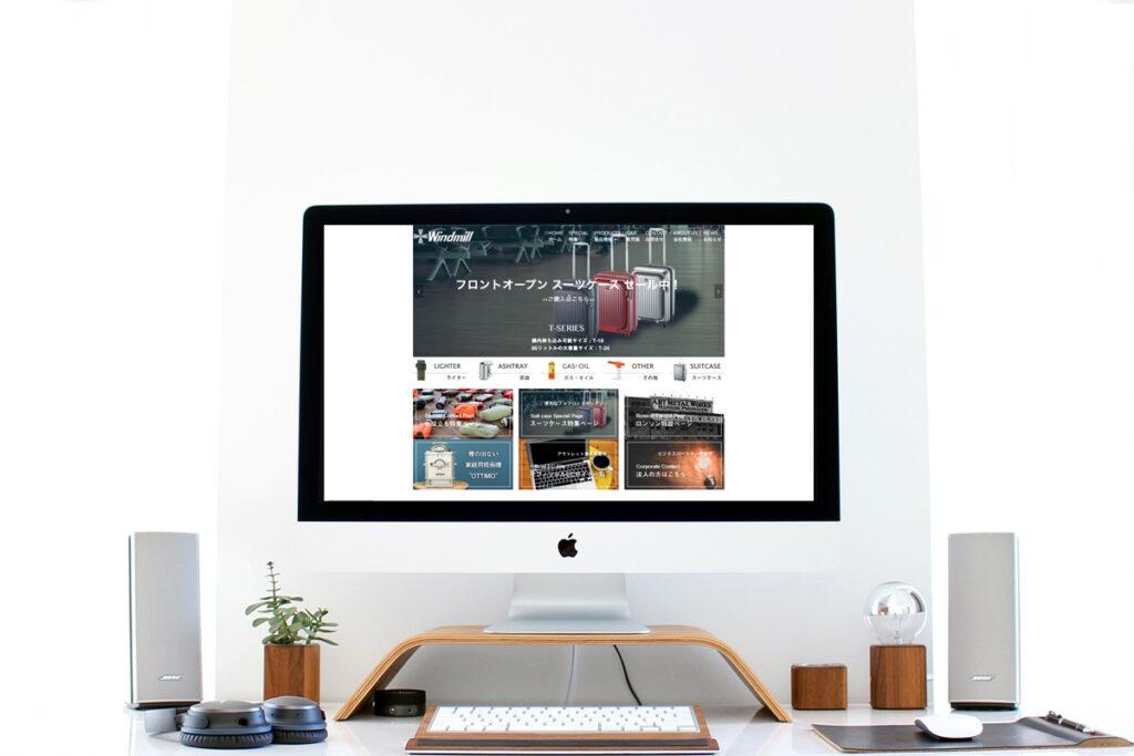 homepage.styleホームページ制作実績_メーカーWMコーポレイトサイト07