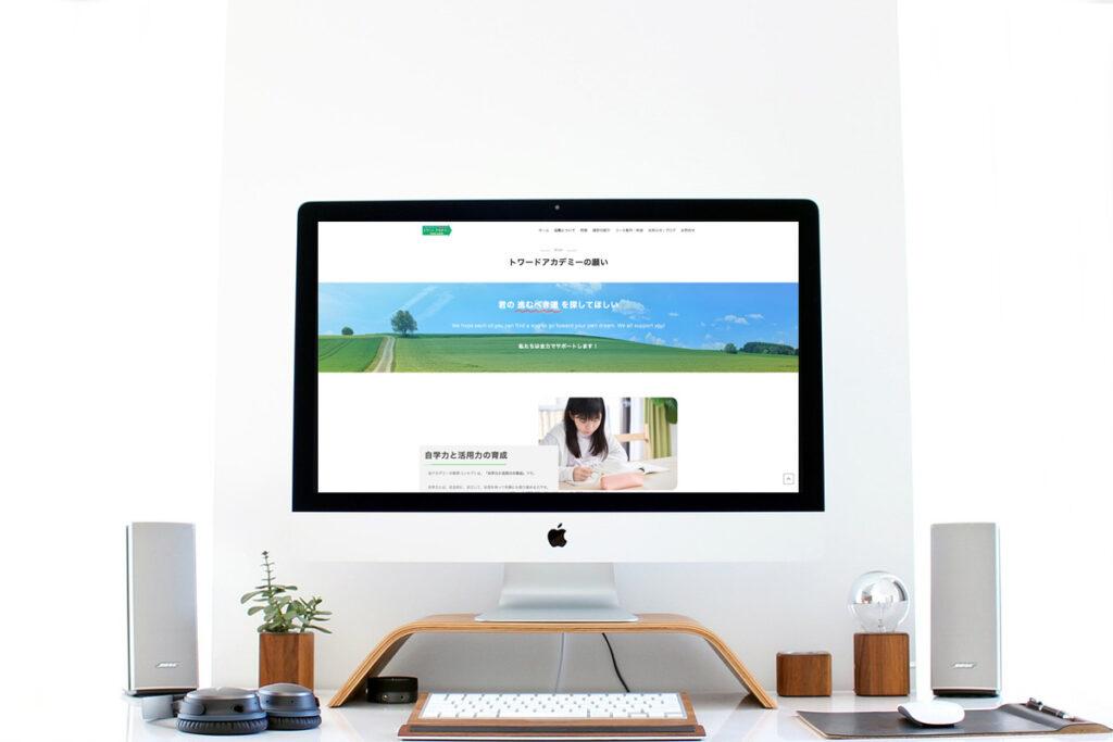 homepage.styleホームページ制作実績_学習塾TowardAcademy05