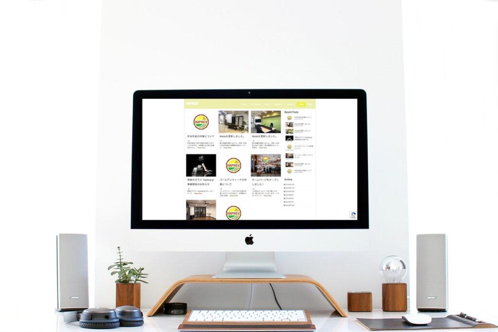 homepage.styleホームページ制作実績_工務店IMPREX01