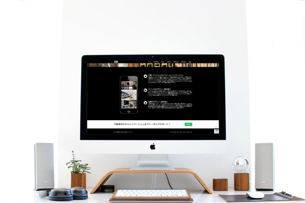 homepage.styleホームページ制作実績_工務店icon07