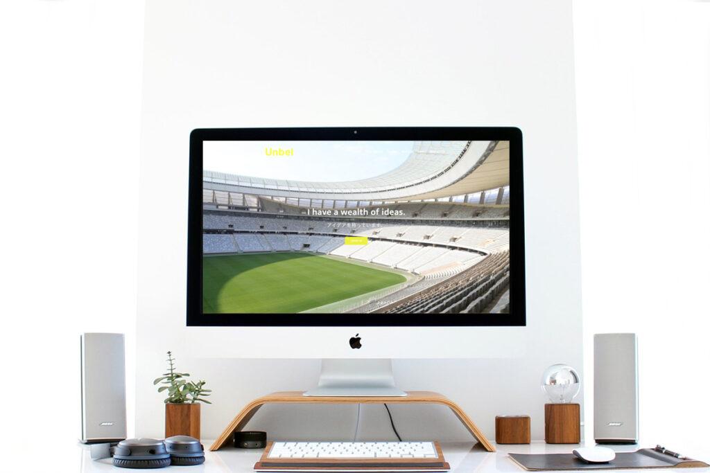 homepage.styleホームページ制作実績_広告代理店Unbel02