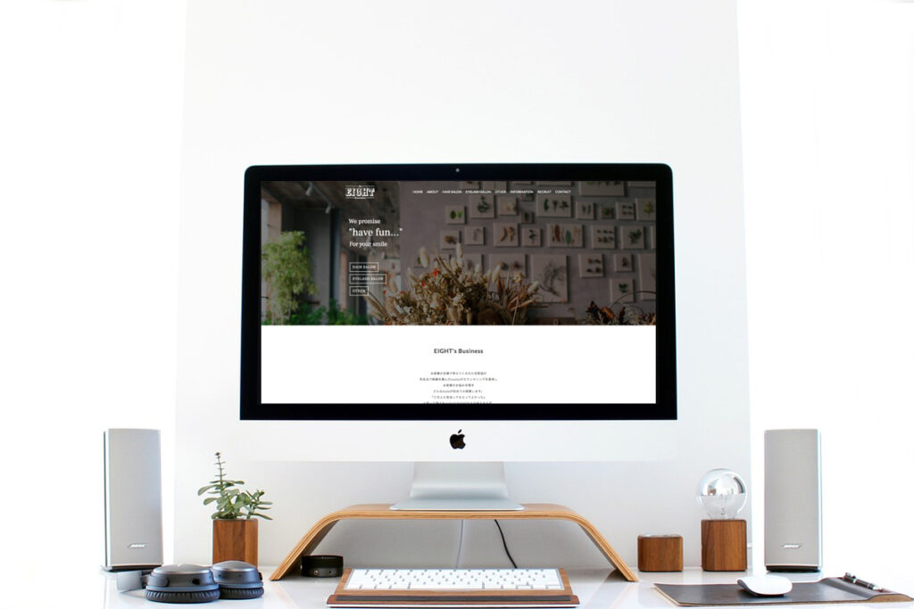 homepage.styleホームページ制作実績_美容室eights01