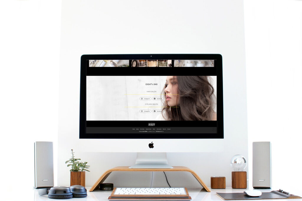 homepage.styleホームページ制作実績_美容室eights03