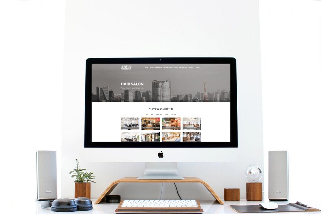 homepage.styleホームページ制作実績_美容室eights06