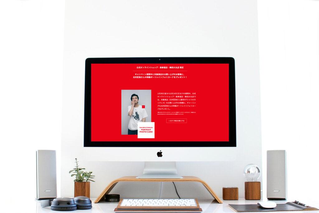 homepage.styleホームページ制作実績_LP制作_アパレルLANVINenBleu_MEN04
