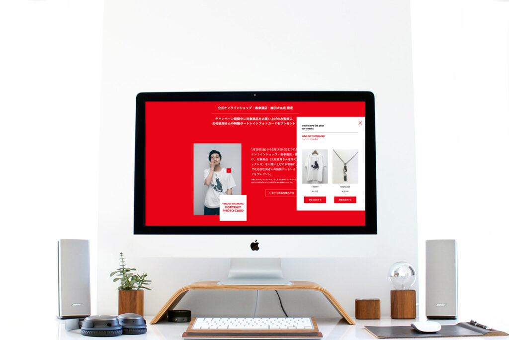 homepage.styleホームページ制作実績_LP制作_アパレルLANVINenBleu_MEN05